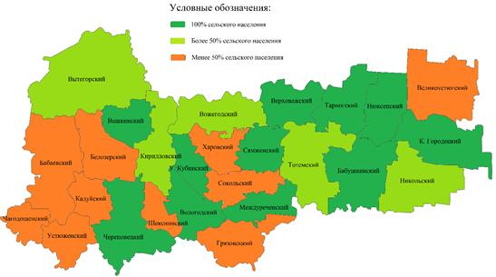 карта ВО-2002 - копия
