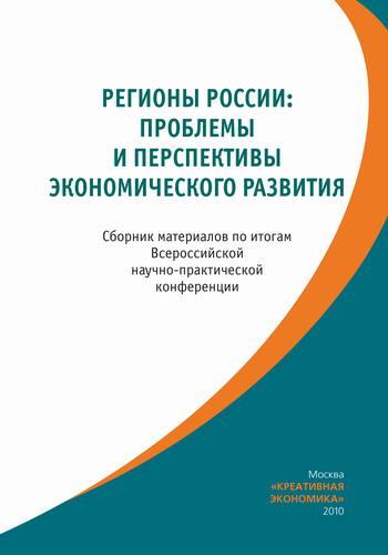 book Introduzione al Calcolo