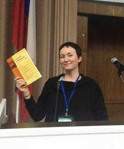 Беляева Дарья Александровна